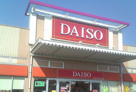 daiso-