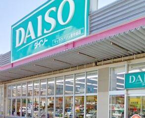 daiso-6
